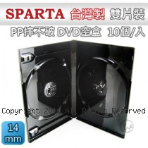 SPARTA 台灣製 14mm 雙片裝 PP摔不破 DVD空盒 10個/入【亮面黑】