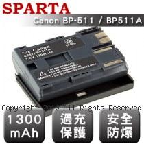 SPARTA Canon BP-511 / 511A 數位相機 鋰電池