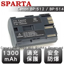 SPARTA Canon BP-512 / 514 數位相機 鋰電池