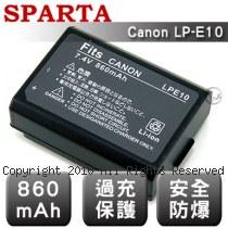SPARTA Canon LP-E10 安全防爆 高容量鋰電池