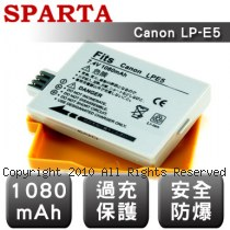 SPARTA Canon LP-E5 數位相機 鋰電池