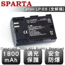 SPARTA Canon LP-E6 (全解碼版) 安全防爆 高容量鋰電池