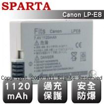 SPARTA Canon LP-E8 安全防爆 高容量鋰電池
