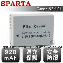 SPARTA Canon NB-10L 安全防爆 高容量鋰電池