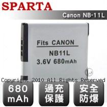 SPARTA Canon NB-11L 安全防爆 高容量鋰電池