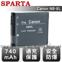 SPARTA Canon NB-8L 安全防爆 高容量鋰電池