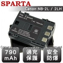 SPARTA Canon NB-2L / 2LH  數位相機 鋰電池