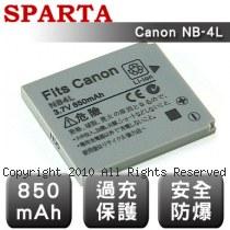 SPARTA Canon NB-4L 數位相機 鋰電池