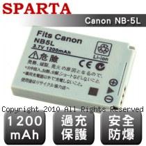 SPARTA Canon NB-5L 數位相機 鋰電池