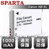 SPARTA Canon NB-6L 安全防爆 長效鋰電池