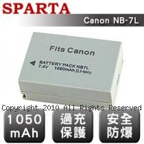 SPARTA Canon NB-7L 數位相機 鋰電池