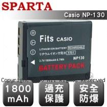 SPARTA Casio NP-130 安全防爆 高容量鋰電池