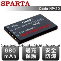 SPARTA Casio NP-20 數位相機 鋰電池