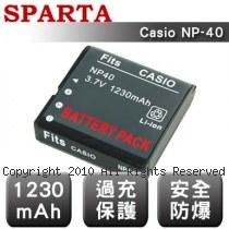 SPARTA Casio NP-40 數位相機 鋰電池