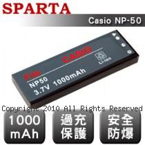 SPARTA Casio NP-50 數位相機 鋰電池