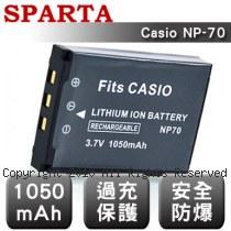 SPARTA Casio NP-70 安全防爆 長效鋰電池