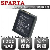 SPARTA Digimaster happycam 5010達人機 數位相機 鋰電池