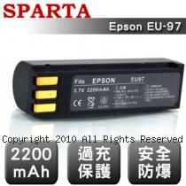 SPARTA Epson EU-97 安全防爆 長效鋰電池