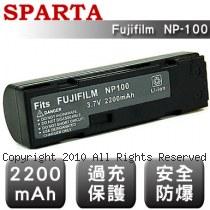 SPARTA Fujifilm NP-100 數位相機 鋰電池
