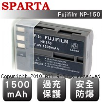 SPARTA Fujifilm NP-150 安全防爆 高容量鋰電池