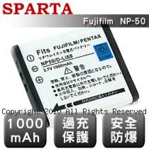 SPARTA Fujifilm NP-50 數位相機 鋰電池