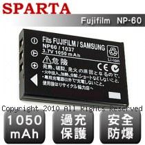 SPARTA Fujifilm NP-60 數位相機 鋰電池