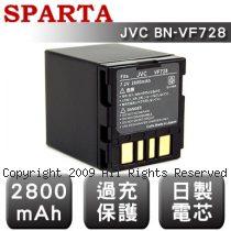 SPARTA JVC BN-VF728 數位攝影機 鋰電池