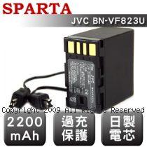 SPARTA JVC BN-VF823U【帶線】 數位攝影機 鋰電池