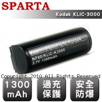 SPARTA Kodak KLIC-3000 數位相機 鋰電池