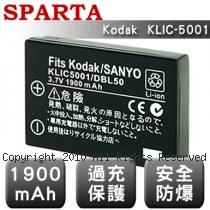 SPARTA Kodak KLIC-5001 數位相機 鋰電池