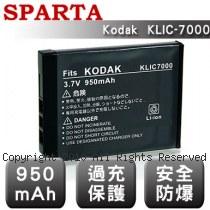 SPARTA Kodak KLIC-7000 安全防爆 高容量鋰電池