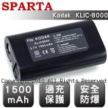 SPARTA Kodak KLIC-8000 安全防爆 高容量鋰電池
