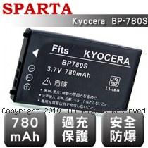 SPARTA Kyocera BP-780S 安全防爆 高容量鋰電池
