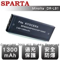 SPARTA Konica Minolta DR-LB1 安全防爆 高容量鋰電池