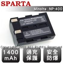 SPARTA Konica Minolta NP-400 安全防爆 高容量鋰電池