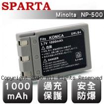 SPARTA Konica Minolta NP-500 安全防爆 高容量鋰電池