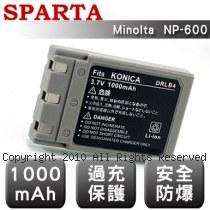 SPARTA Konica Minolta NP-600 安全防爆 高容量鋰電池