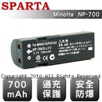 SPARTA Minolta NP-700 數位相機 鋰電池