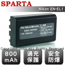 SPARTA Nikon EN-EL1 安全防爆 高容量鋰電池