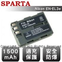SPARTA Nikon EN-EL3e 數位相機 鋰電池