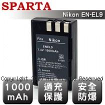 SPARTA Nikon EN-EL9 安全防爆 高容量鋰電池