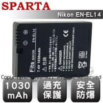 SPARTA Nikon EN-EL14(全解碼版) 安全防爆 高容量鋰電池