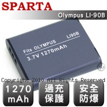 SPARTA Olympus LI-90B 安全防爆 高容量鋰電池