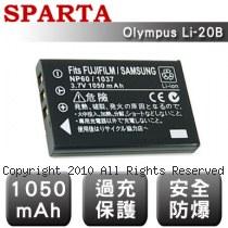 SPARTA Olympus Li-20B 數位相機 鋰電池