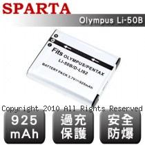 SPARTA Olympus Li-50B 數位相機 鋰電池