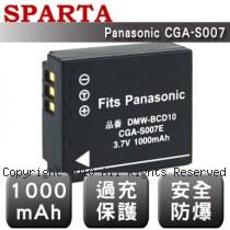 SPARTA Panasonic CGA-S007 數位相機 鋰電池