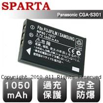 SPARTA Panasonic CGA-S301 數位相機 鋰電池
