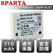 SPARTA Panasonic DMW-BCB7 數位相機 鋰電池