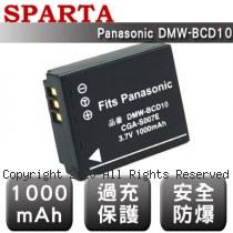 SPARTA Panasonic DMW-BCD10 數位相機 鋰電池