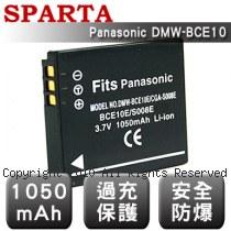 SPARTA Panasonic DMW-BCE10 數位相機 鋰電池